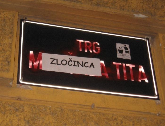 http://hrvatskifokus-2021.ga/wp-content/uploads/2015/02/trg_zlocinca_tita_hcsp_istok.jpg