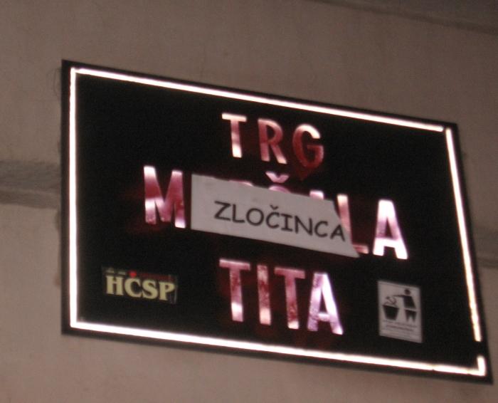 trg_zlocinca_tita_hcsp_mladez